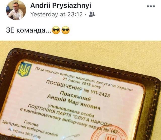 zobrazhennja_viber_2019-07-03_23-08-37-2.jpg